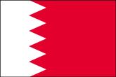 Bahrain Flaggen