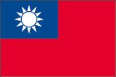 Taiwan Flaggen