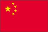 China Flaggen