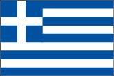 Griechenland Flaggen
