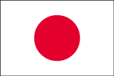 Japan Flaggen