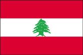 Libanon Flaggen