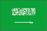 Saudi-Arabien Flaggen