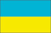 Ukraine Flaggen