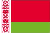 Weißrussland Flaggen