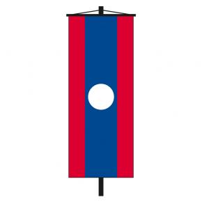 Banner-Fahne Laos
