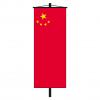 Banner-Fahne China