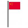 Hissflagge China