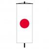 Banner-Fahne Japan
