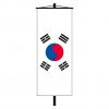 Banner-Fahne Südkorea