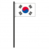 Hissflagge Südkorea