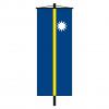 Banner-Fahne Nauru