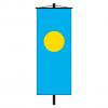 Banner-Fahne Palau