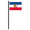 Hissflagge Schleswig-Holstein mit Bürgerwappen