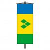 Banner-Fahne St. Vincent und die Grenadinen